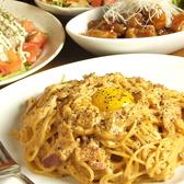 Tienda 飯能店のおすすめ料理2
