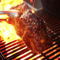 アメリカ製コンロで焼き上げる数々のお肉料理に舌鼓み