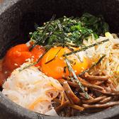 焼肉食べ放題じゅうじゅう 郡山インター店のおすすめ料理3