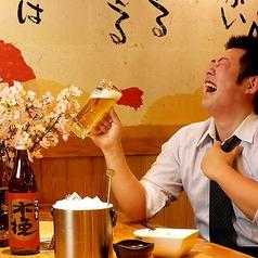 九州創作酒場 博多 笑門のコース写真
