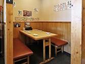 天ぷら海ごこち 深井店の雰囲気2