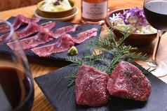 焼肉ワインバル OYAKATAの特集写真