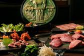 肉の匠 悠々庵のおすすめ料理3
