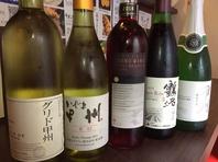 【NEW!】日本ワイン仕入れました♪