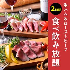 29○ TOKYO ニクマル トウキョウ 名駅店の特集写真
