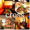 cross ダーツの写真