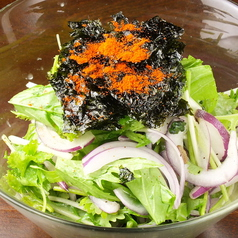 料理メニュー写真The!香草パンチ Salad