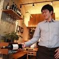お肉に合う日本酒もご用意しております。香りも楽しめるワイングラスでどうぞ! グラス650円
