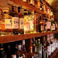 世界5大ウィスキー全120種以上取り揃え♪