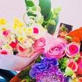 花束プレゼント!500円から3000円までご用意致します!