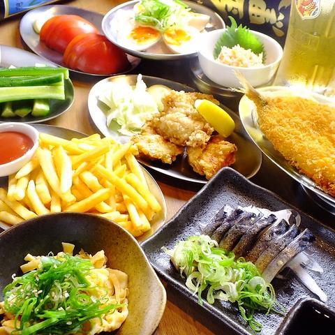 【日曜〜木曜】2時間半飲み放題+お料理30種類以上が2時間食べ放題♪『三百屋コース』3000円