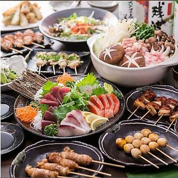 串陣 中神店のおすすめ料理1