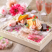 大切な方や恋人への誕生日・記念日に「サプライズ」にオススメ♪誕生日・記念日ケーキ贈呈☆バースデイケーキサービス☆詳しくはクーポンページをご覧ください!