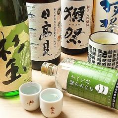 鮨 酒 肴 杉玉 日吉の特集写真