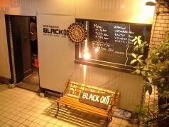 BLACK OUT ブラックアウト 四谷