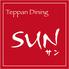 Teppan Dining SUNのロゴ