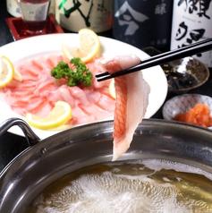 旬の食卓 富来家 浦安店の写真