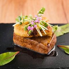 菜々や ジョイナステラス二俣川店の特集写真