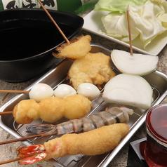 串かつ どて焼き 和典のコース写真