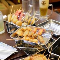 《天王寺・新世界・食べ放題》種類豊富な串カツがズラリ