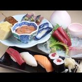 江戸前 びっくり寿司 自由が丘1号店のおすすめ料理2
