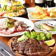 栄で人気の肉バル!宴会コースは2,500円~ご用意