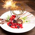 誕生日デザートプレートでお祝い!誕生日に最適な花火付デザートプレートをご用意しております♪