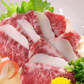 玉金 たまきん 西池袋店のおすすめ料理3