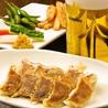 竹餃 タケチャオ TAKE CHAOのおすすめポイント2