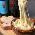 料理メニュー写真とろーり伸びるマッシュチーズポテト「アリゴ」