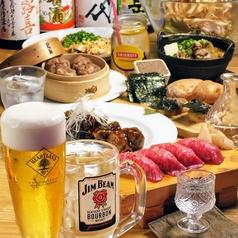 Japanese Dining 黄柚子のおすすめ料理1