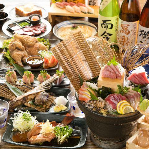 【スタンダード忘年会コース】2H飲み放題付きとろ鮪名物大鉢盛り含む全6品 4000円