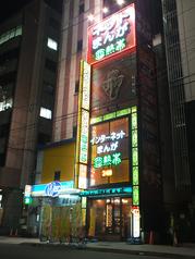亜熱帯 名駅笹島店の写真