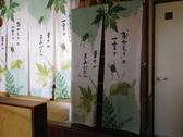 かわいいのれんをくぐれば、落ち着いた雰囲気の個室