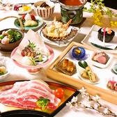 太閤本店 主税町店のおすすめ料理2