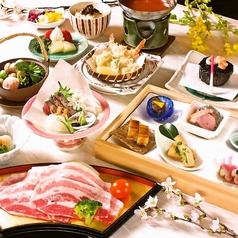 しゃぶしゃぶ会席 太閤本店 伏見店のおすすめ料理2
