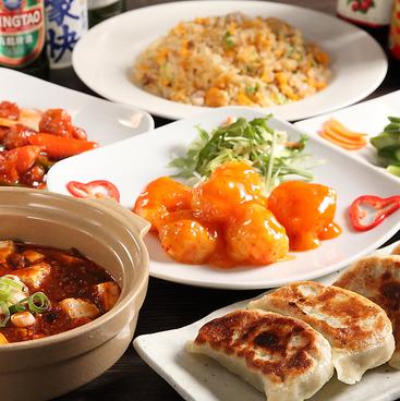 中華料理 成都 東高円寺店のおすすめ料理1
