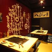 粉もんや 八じゅう 渋谷店の雰囲気2