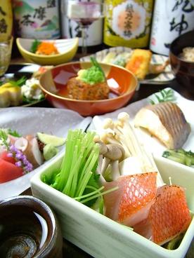なか田゛のおすすめ料理1
