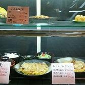 風の家 三条店のおすすめ料理3