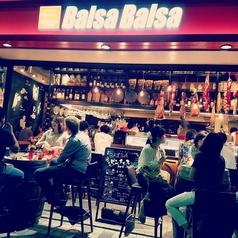 BALSABALSA バルサバルサ 田町 芝浦の雰囲気1