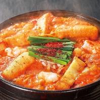 11段階の辛さが選べる赤から鍋!