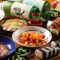 和洋酒菜 てんじんの写真