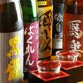 日本酒を種類豊富にご用意。日本橋亭の旨い魚に合う旨い酒を。充実のお酒とおいしいお料理で楽しい時間を過ごすなら是非当店で!ご来店お待ちしています!☆