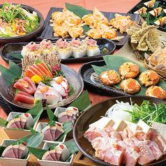 くいもの屋 わん フレンテ笹塚店のおすすめ料理1