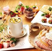 土間土間 亀戸店のおすすめ料理3