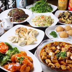 中華料理 佳宴 飯田橋店のコース写真