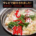 銀の雫 博多本店のおすすめ料理1