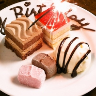 誕生日記念日に◎サプライズケーキ&メッセージでお祝い