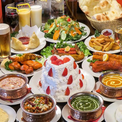 野田市梅郷のインド料理店!コース、セット料理がお得!テイクアウトOK!宴会も可!
